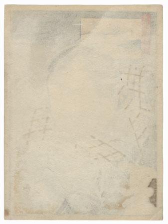 Arashi Rikaku II as Kanai Tanigoro, 1848 by Hirosada (active circa 1847 - 1863)