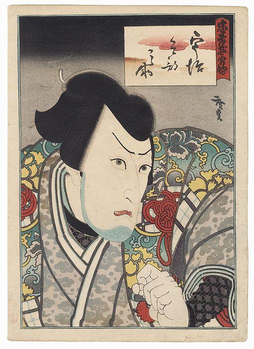 Ichikawa Ebizo V as Uji Hyobunosuke, 1848 by Hirosada (active circa 1847 - 1863)