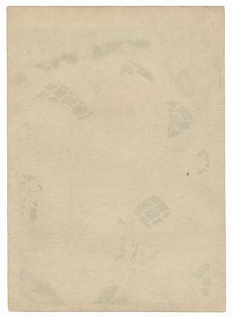 Ichikawa Ebizo V as Bonze (Buddhist Monk) Denkai, 1849 by Hirosada (active circa 1847 - 1863)