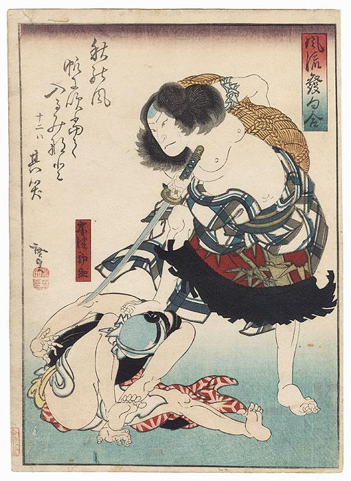 Fighting off an Attacker by Hirosada (active circa 1847 - 1863)