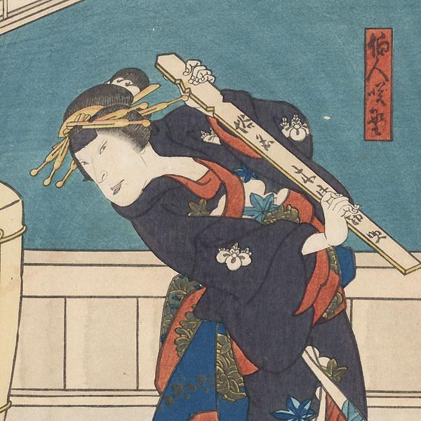 Scene from Sao no Uta Kizugawa Hakkei, 1849 by Hirosada (active circa 1847 - 1863)