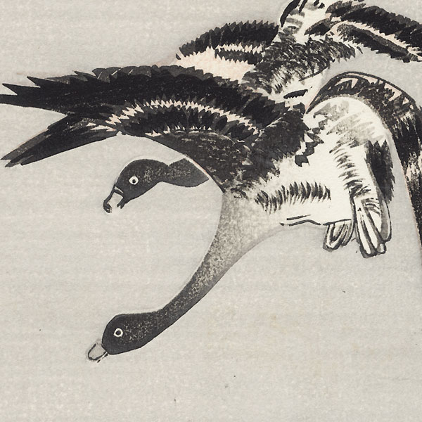 Descending Geese by Hiroshige IV (active circa 1920s - 1930s)