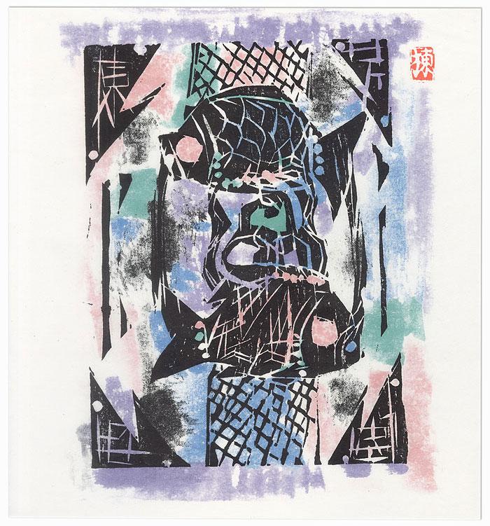Twin Fish by Munakata (1903 - 1975)