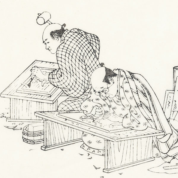 Carving and Printing Woodblocks by Shin-hanga & Modern artist (unsigned)