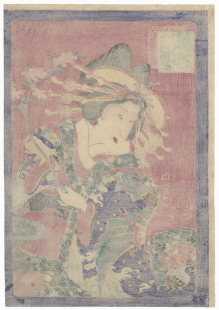 Courtesan with a Blossoming Cherry Branch by Kunisada III (1848 - 1920)