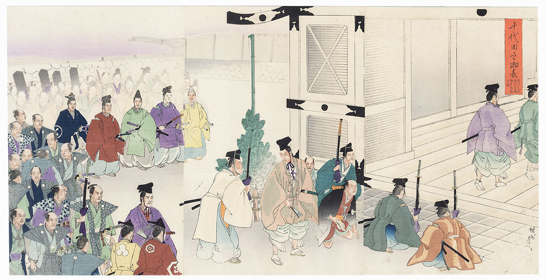 New Year's Visit to Chiyoda Palace by Chikanobu (1838 - 1912)