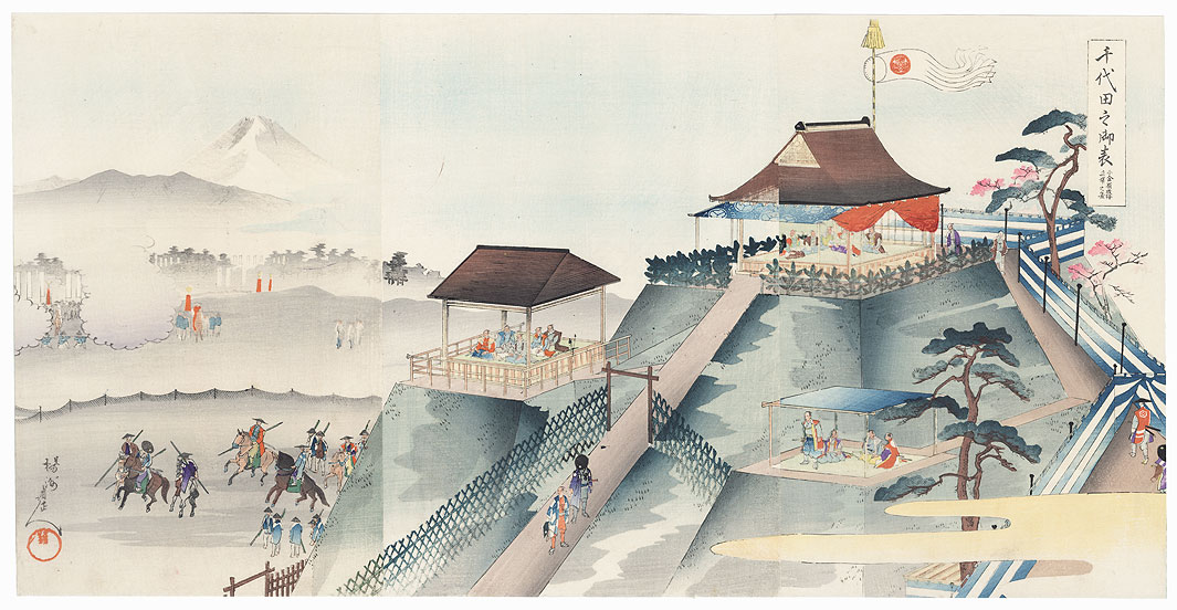 Observing the Hunt in Koganegahara by Chikanobu (1838 - 1912)