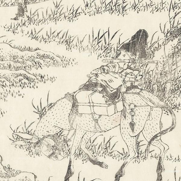 Traveling along a Marsh, 1836 by Hokusai (1760 - 1849)