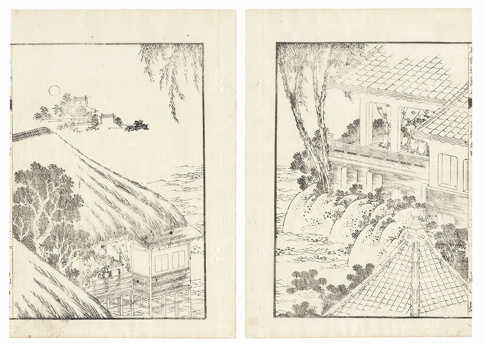 Palace at the Water's Edge, 1836 by Hokusai (1760 - 1849)