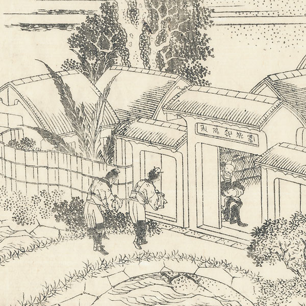 Arriving at a Country Home, 1836 by Hokusai (1760 - 1849)