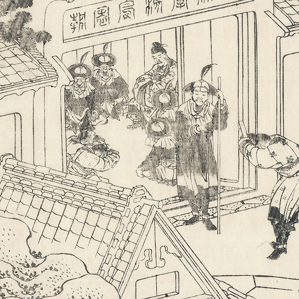 Arriving at a Palace, 1836 by Hokusai (1760 - 1849)