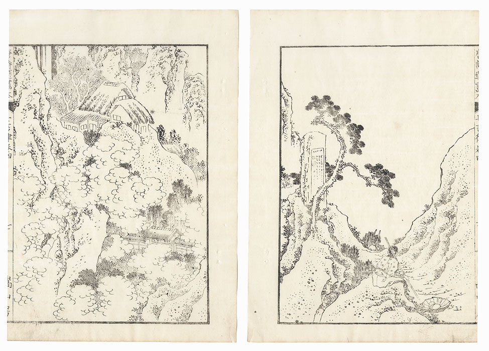 Traveler Taking a Break in the Mountains, 1836 by Hokusai (1760 - 1849)