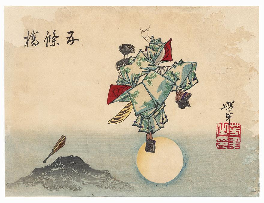 Ushiwakamaru at Gojo Bridge by Yoshitoshi (1839 - 1892)