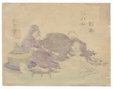 A Civilized Daruma by Yoshitoshi (1839 - 1892)