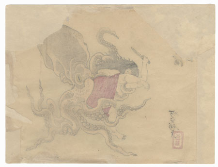 Octopus Attacking a Pearl Diver by Yoshitoshi (1839 - 1892)