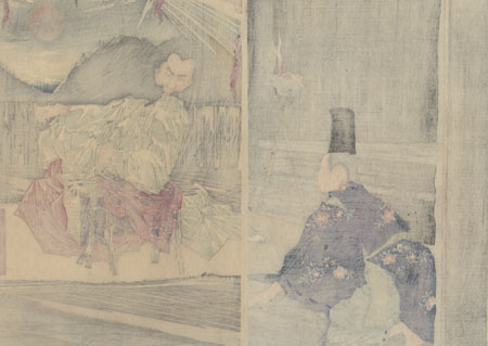 Emperor Sutoku Refusing to Receive the Priest Rennyo in Exile, 1880 by Yoshitoshi (1839 - 1892)