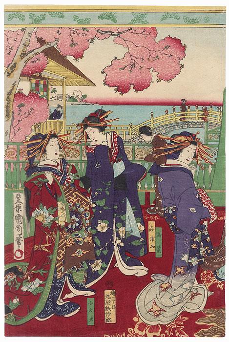 Courtesans in Spring by Kunichika (1835 - 1900)
