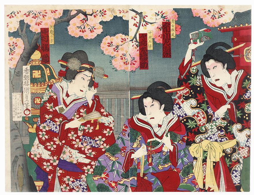 Angry Lady-in-waiting Masao, 1889 by Kunisada III (1848 - 1920)