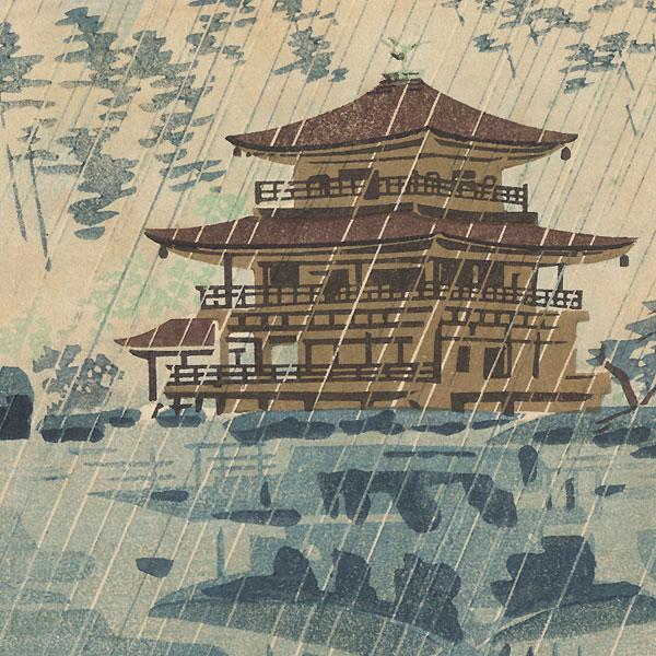 The Golden Pavilion in Rain, 1942 by Tokuriki Tomikichiro (1902 - 1999)