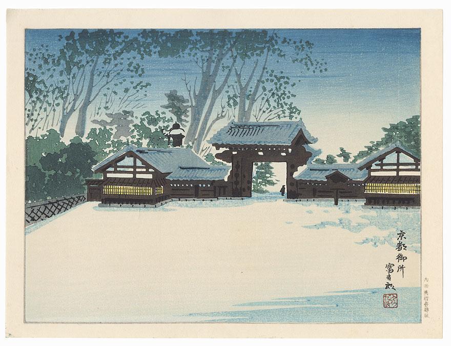 Kyoto Imperial Palace (Kyogo Gosho), 1942 by Tokuriki Tomikichiro (1902 - 1999)