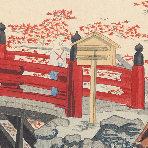 Red Maples at Takao, 1942 by Tokuriki Tomikichiro (1902 - 1999)