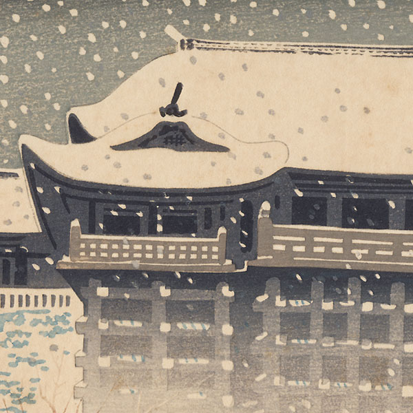 Kiyomizu Temple, Kyoto, 1942 by Kunisada III (1848 - 1920)