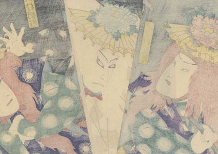 Lion Dancers, 1867 by Kunichika (1835 - 1900)