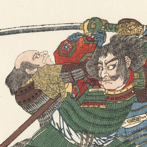 Hayashi Tanshiro Taketoshi (Hayashi Hanshiro Taketoshi) by Kuniyoshi (1797 - 1861)