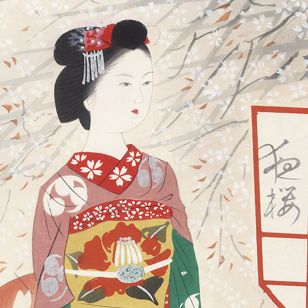 Geisha in Spring by Shin-hanga & Modern artist (not read)