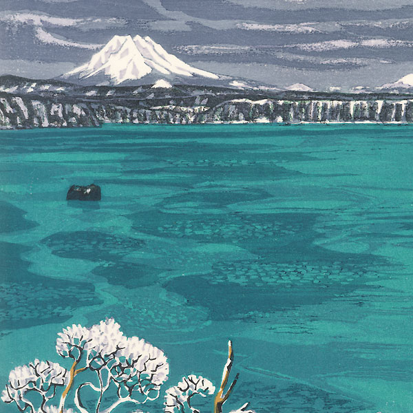 Lake Mashu in Winter, 1993 by Fumio Kitaoka (1918 - 2007)