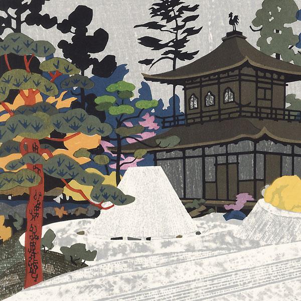 Ginkakuji in Autumn, 1971 by Fumio Kitaoka (1918 - 2007)