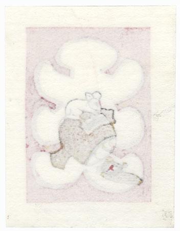 Ultimate Clearance - $14.50! by Motoi Yanagida (born 1940)