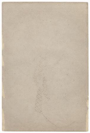 Cassia Tree Moon by Yoshitoshi (1839 - 1892)