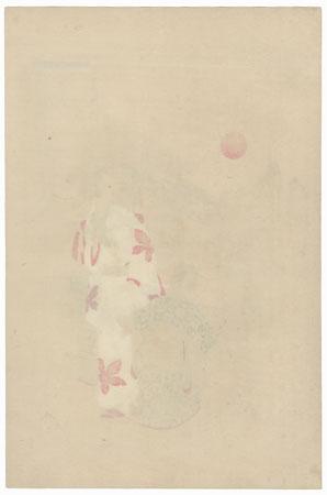 Sunset: Woman of the Keian Era (1648-52) by Toshikata (1866 - 1908)