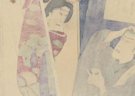 The New Eighteen Kabuki Plays by Ichikawa Danjuro IX: Hidari Jingoro, 1887 by Kunichika (1835 - 1900)
