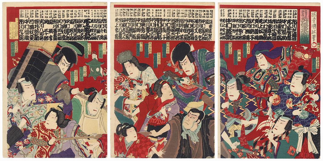 Meiji 20: Heroes of the Suikoden, 1887 by Kunisada III (1848 - 1920)
