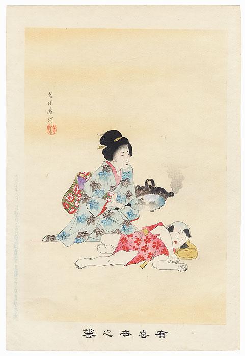 Child Raising by Shuntei Miyagawa (1873 - 1914)