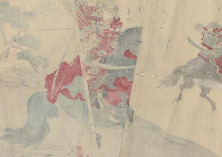 Hachimantaro Yoshiie and Abe no Sadato, 1892 by Chikanobu (1838 - 1912)