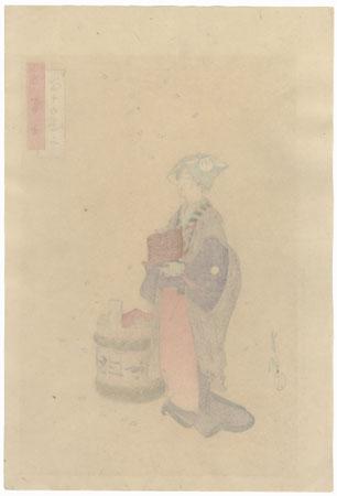 Falling Cherry Blossom Petals, 1896 by Gekko (1859 - 1920)