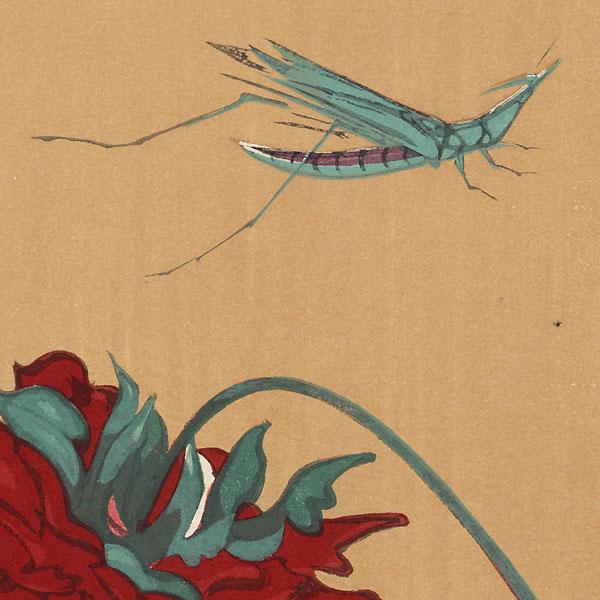 Pompom Dahlia and Spirit Grasshopper by Rakusan Tsuchiya (1896 - 1976)