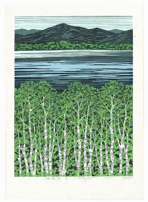Lake Fresh Green B, 1985 by Fumio Fujita (born 1933)