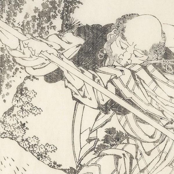 Monk, 1836 by Hokusai (1760 - 1849)