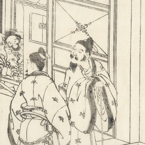 Entrance Gate, 1836 by Hokusai (1760 - 1849)