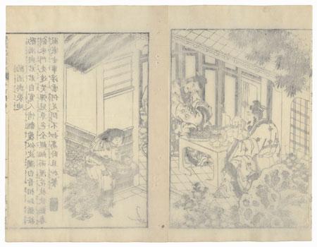 Enjoying a Meal, 1836 by Hokusai (1760 - 1849)
