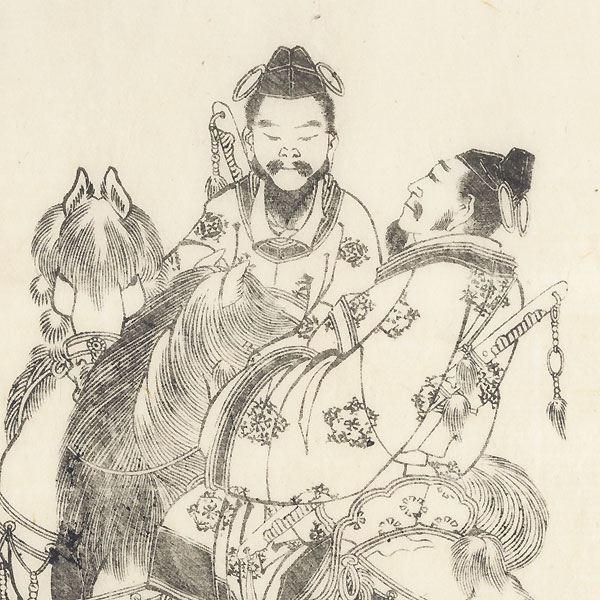 Travelers, 1836 by Hokusai (1760 - 1849)