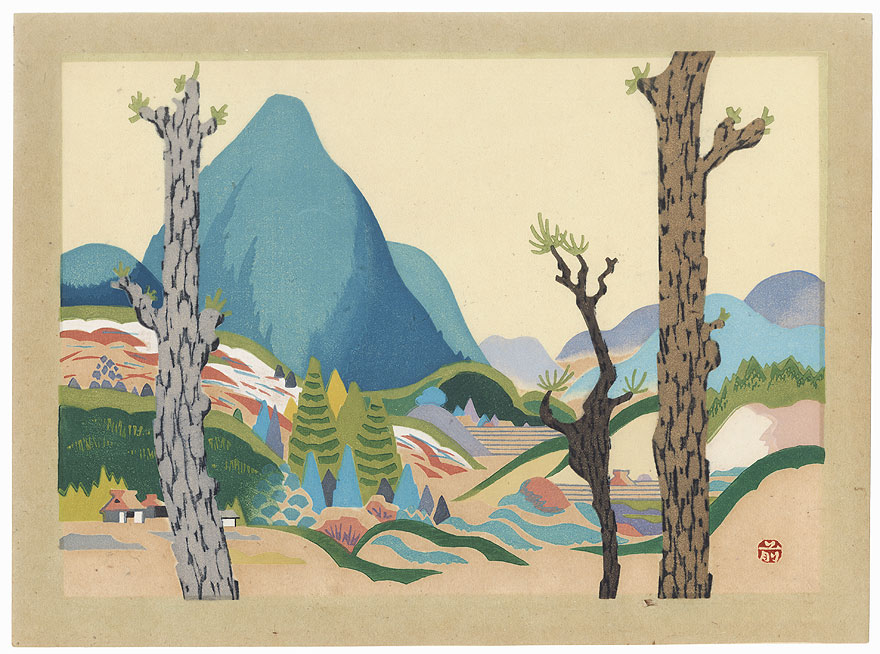 Landscape with Mountains by Shin-hanga & Modern artist (not read)