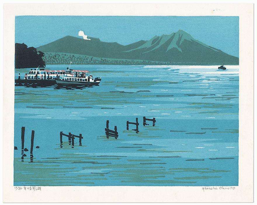 Lake Shikotsu, 1972 by Yasushi Ohmoto (1926 - 2014)