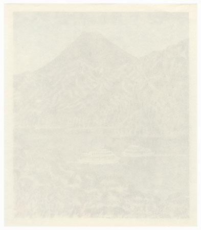 River between Mountains by Shin-hanga & Modern artist (not read)