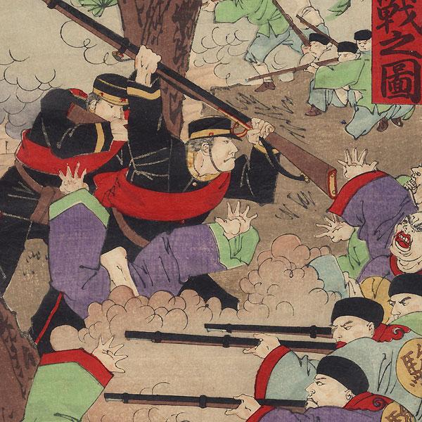Sino-Japanese War Battle, 1894 by Chikanobu (1838 - 1912)
