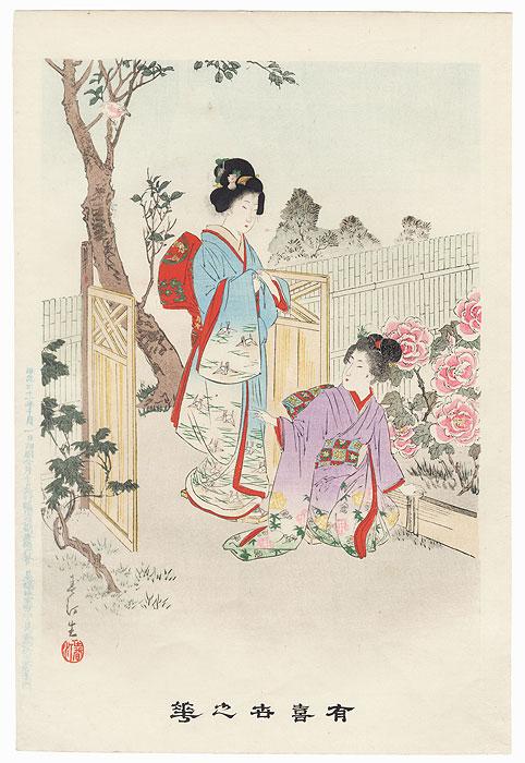Tree Peony by Shuntei Miyagawa (1873 - 1914)